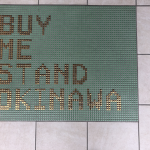 那覇・安里【BUY ME STAND OKINAWA】でや!わい、東京からきたおしゃれサンドイッチ屋やで!